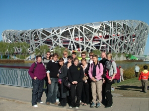 West Sussex Youth Exchange Group - China 2008